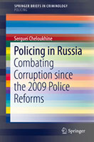 Policing in Russia book