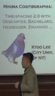 Kyoo Lee