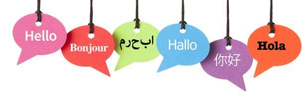 Hello, Hola